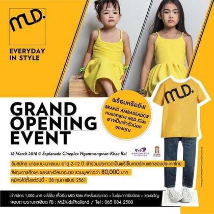 Grand Opening Event MLD Kids