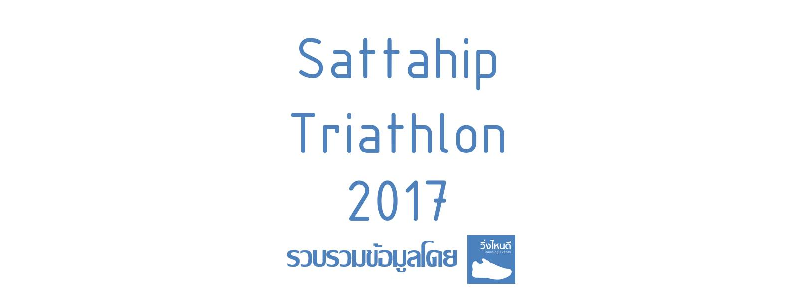 Sattahip Triathlon 2017