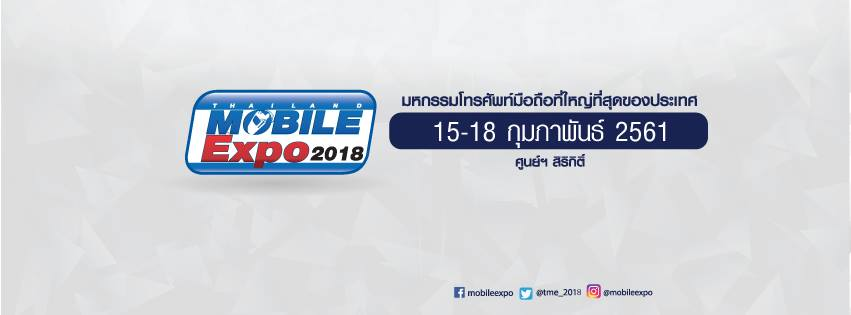 Thailand Mobile Expo 2018