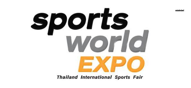 Sports World Expo 2017 (November)