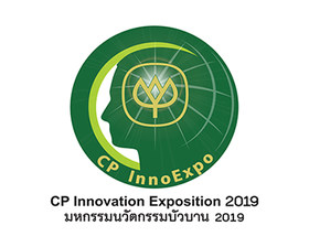 CP Innovation Exposition 2019