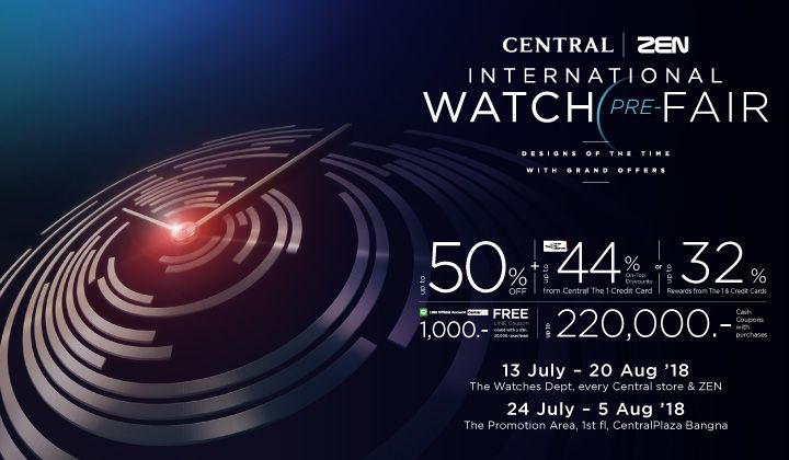 Central | Zen International Watch PRE-FAIR 2018