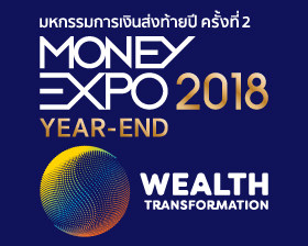 MoneyExpo Year-End 2018