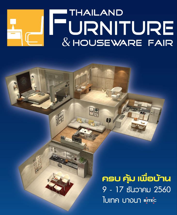 THAILAND FURNITURE & HOUSEWARE FAIR