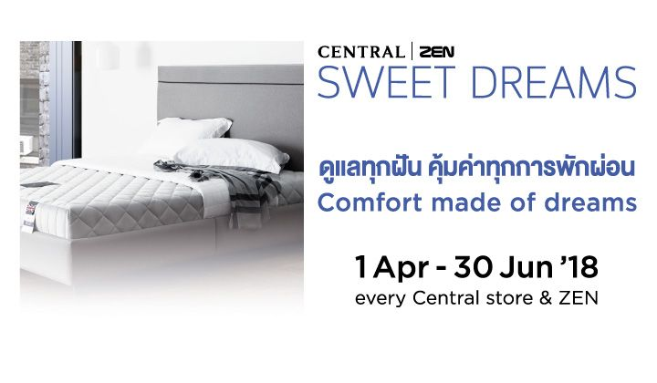 CENTRAL | ZEN SWEET DREAMS FREE Cash Coupons with mattress purchases