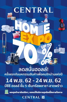 Central Home Expo
