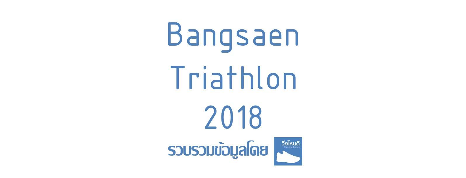 Bangsaen Triathlon 2018