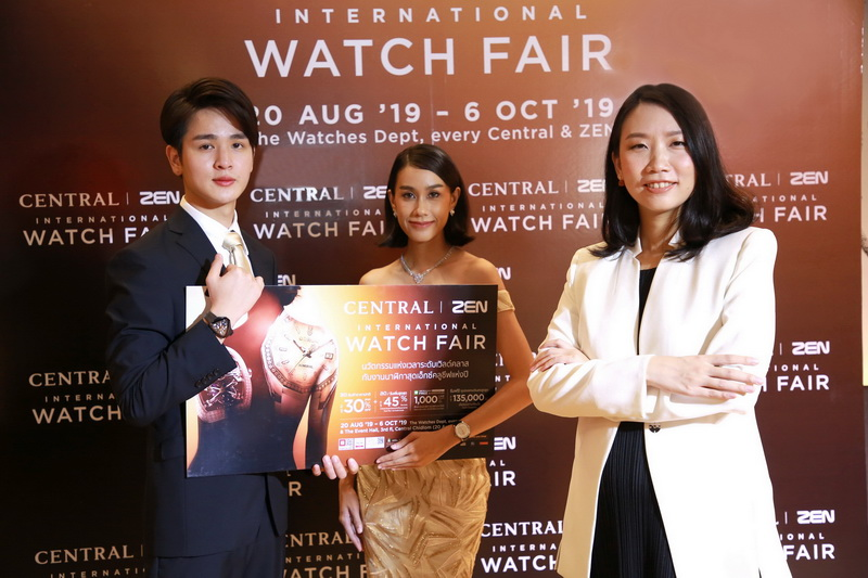 Central | ZEN International Watch Fair 2019, The World´s Premier Watch & Jewellery Expo