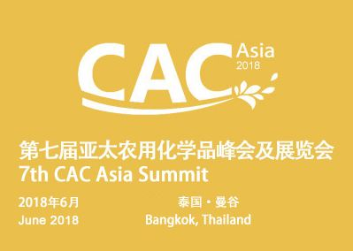 7th CAC Asia Summit