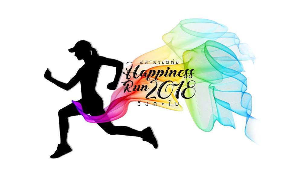 Happiness Run 2018