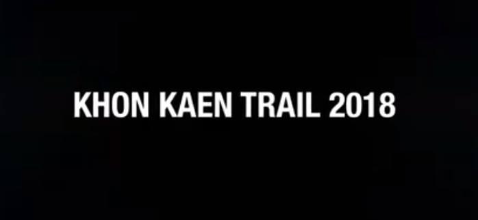 KHON KAEN TRAIL 2018