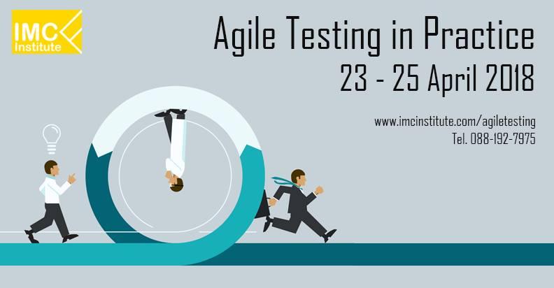 หลักสููตรแนะนำ Agile Testing in Practice วันที่ 23 - 25 เม.ย.นี้