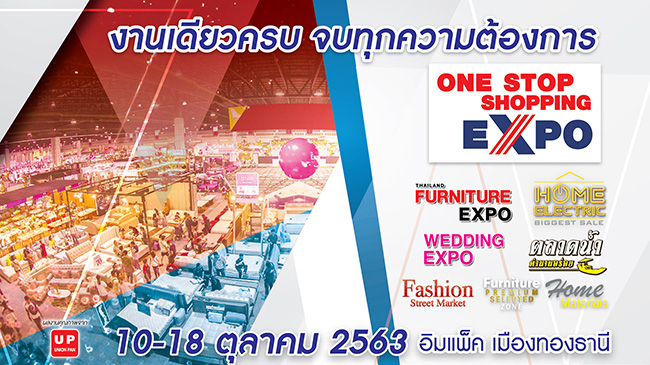 THAILAND ONE STOP SHOPPING EXPO 2020